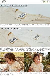 SOSベビークルー半袖Tシャツ_ポイント