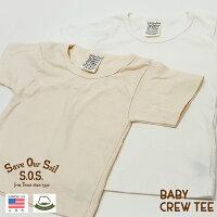SOSベビークルー半袖Tシャツ