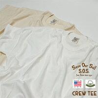 SOSクルー半袖Tシャツ