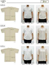 SOSクルー半袖Tシャツ_サイズ