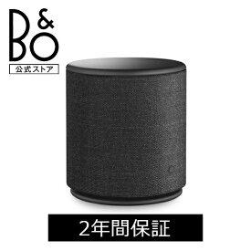 BANG & OLUFSEN 公式ストア Beoplay M5 (B&O バングアンドオルフセン WiFi スピーカー Bluetooth スピーカー 北欧 Bang and Olufsen バング&オルフセン ギフト)