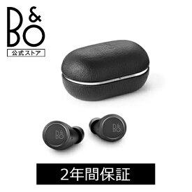 Bang & Olufsen 公式ストア Beoplay E8 第3世代 (B&O バングアンドオルフセン Bluetooth イヤホン 完全ワイヤレス ブルートゥース イヤフォン E8 3rd 北欧 Bang and Olufsen バング&オルフセン ギフト)