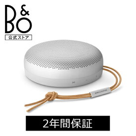 Bang & Olufsen 公式ストア Beosound A1 第2世代 (B&O バングアンドオルフセン Bluetooth スピーカー ポータブルスピーカー 2nd 北欧 Bang and Olufsen バング&オルフセン ギフト 在宅ワーク)