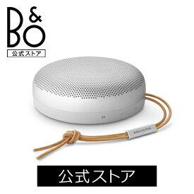 Bang & Olufsen 公式ストア Beosound A1 第2世代 (B&O バングアンドオルフセン Bluetooth スピーカー ポータブルスピーカー 2nd)