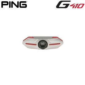 新入荷 PING ピン G410 ドライバー用 ウェイト 重り 単品