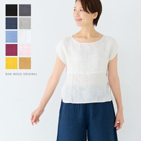 蚊帳(かや) フレンチスリーブ[メール便対応] [ギフト包装対応 奈良 蚊帳 綿100% 日本製 全10色 Tシャツ カットソー 井上企画・幡 BAN INOUE]