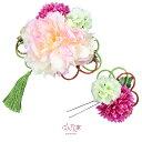 髪飾り 花 成人式 日本製 結婚式 3点セット デカ髪飾り ウエディング ピンク/紫/白/緑/芍薬/マム/組紐 花嫁衣装 ブライダル 婚礼用 振…