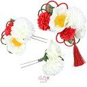 髪飾り 卒業式 卒園式 成人式 結婚式 袴 花 和装 日本製 振袖 ウエディング●椿/マム/組紐 白/赤 椿 白椿 赤 白 紅白 縁起 組紐 婚礼 …