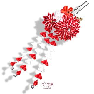 つまみかんざし【髪飾り】赤(レッド)・黒・白