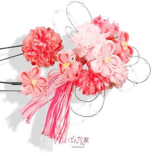 つまみかんざし【髪飾り】(ピンク)