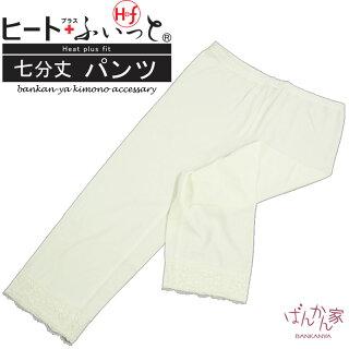 浴衣スリップ(ピンク)M・Lサイズ