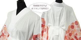 【送料無料】【和装下着】美しい着姿の基本♪きもの補正着(補正下着)M・Lサイズ