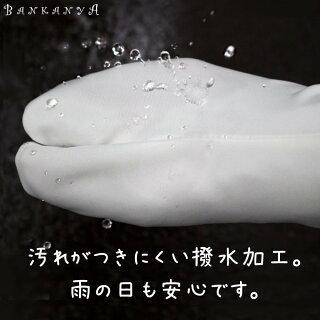 撥水イメージ1