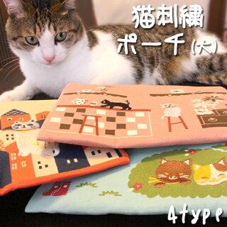 《新登場!》猫柄ポーチ【猫好き必携!】選べる4柄★モダンでかわいい猫柄です。さまざまなシーン・使い方でお楽しみください♪【定形外郵便OK】モダンレトロ和雑貨