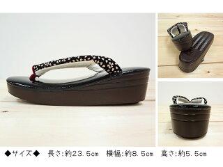 【送料無料】印伝調ウレタン草履(高底・小判型)【日本製】紬や小紋など、カジュアルな着物にピッタリ!もちろん、洗える着物にもOKです