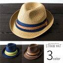 ストローハット レディース セックス 麦わら帽子 カジュアル チロリアンハット ファッション