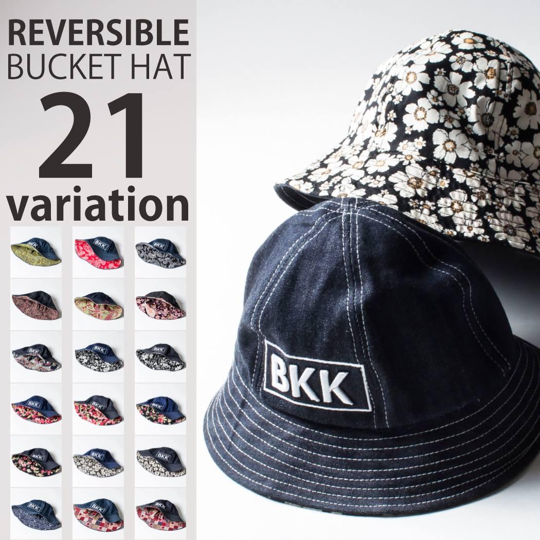 【送料無料】 21color デニム バケットハット メトロハット BKK ペイズリー ボタニカル メンズ レディース ユニセックス リバーシブル トレッキング 登山 キャンプ 帽子 UV 紫外線 フェス アウトドア hat-0013