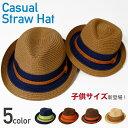 【送料無料】 5color ストローハット バイカラー パナマハット メンズ レディース ユニセックス 男女兼用 麦わら帽子 …