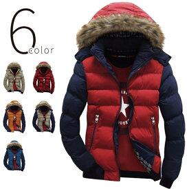 【送料無料】 6color NEW TIDE ダウンジャケット (中綿) バイカラー フェイクファーフード付 メンズ 軽量 中綿ジャケット ライトダウンジャケット ダウン ライトアウター ブルゾン 防寒 大きいサイズ ccd-0006