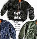【送料無料】 3color MA-1 ミリタリー ジャケット フライトジャケット メンズ レディ...