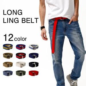 ベルト メンズ ロング リング レディース カジュアル ベルト 無段階 フリーサイズ 穴なし 長い 大きいサイズ おしゃれ カラー カラフル 綿 コットン 学生 ユニセックス リバーシブル キャン