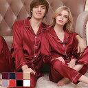 8color 光沢 シルクタッチ サテン パジャマ 長袖 メンズ レディース ペア 生地 トップス パンツ 前開き カップル 上下…