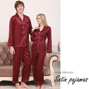 男女サテンパジャマ長袖23