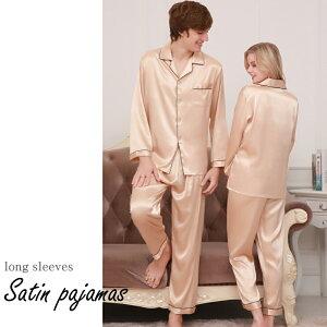男女サテンパジャマ長袖24