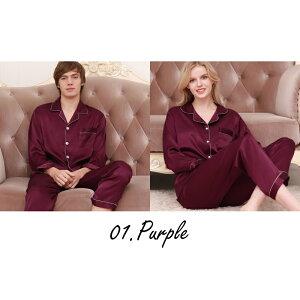 男女サテンパジャマ長袖25