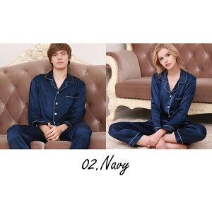 男女サテンパジャマ長袖26