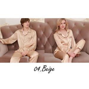 男女サテンパジャマ長袖28
