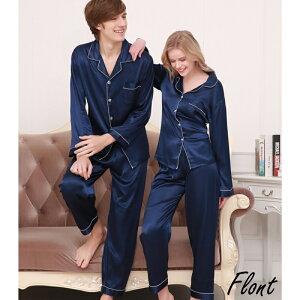 男女サテンパジャマ長袖35