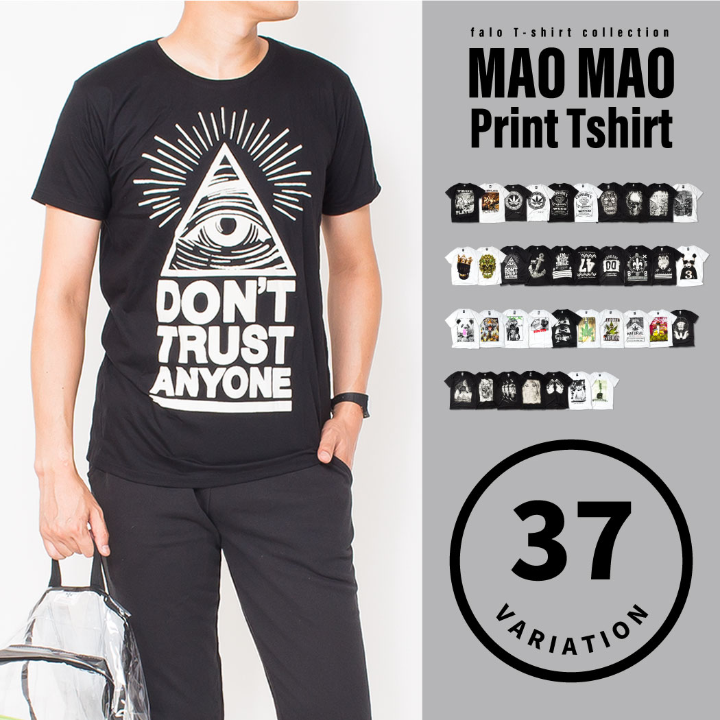 37color ロゴTシャツ 半袖 クルーネック MAO MAO メンズ レディース コーデ Tシャツ 半袖Tシャツ トップス カットソー カレッジロゴ プリント アメカジ メンズファッション ティーシャツ ロゴT 新作 夏 秋 mmt-4002-2