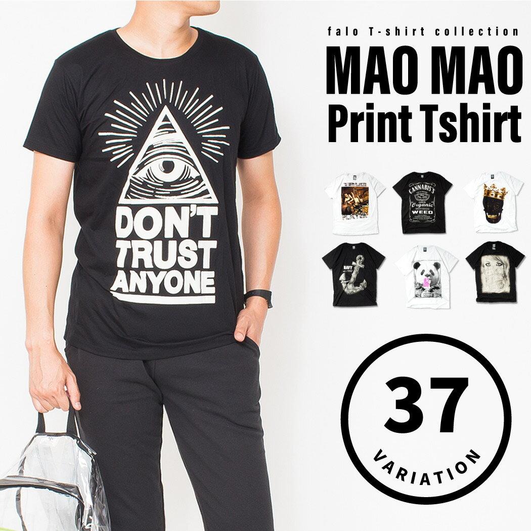 37color ロゴTシャツ 半袖 クルーネック MAO MAO メンズ レディース コーデ Tシャツ 半袖Tシャツ トップス カットソー カレッジロゴ プリント アメカジ メンズファッション ティーシャツ ロゴT 新作 夏 秋 mmt-4002
