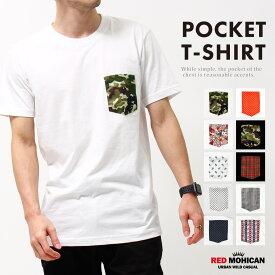 10color Red-Mohican 無地 ポケット Tシャツ メンズ レディース ポケット付 半袖 Tシャツ クルーネック ティーシャツ おしゃれ tシャツ 迷彩 カモフラ ペイズリー ドット 水玉 コットン 綿 100% 白 ホワイト 黒 ブラック ブランド メンズファッション 夏服 rmh-0011