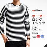 RMHボーダーロングTシャツ01