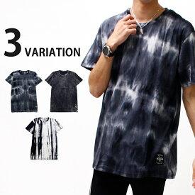 総柄Tシャツ 半袖 メンズ レディース タイダイ トップス カットソー 春 夏 ブラック 黒 モノトーン rot-3001