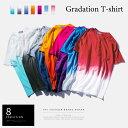 8color おしゃれ グラデーション Tシャツ 半袖 クルーネック メンズ レディース ユニセックス グラデーション カラー …