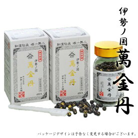 伊勢ノ国 萬金丹 450丸入[指定医薬部外品]【当店オススメ】