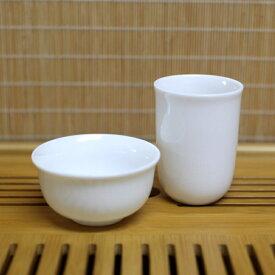 白磁 聞香杯セット使い易いデザイン