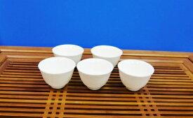 白磁茶杯 中 5個セット