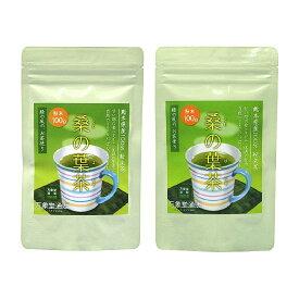 桑の葉茶 粉末100g×2袋 国産(熊本県産)健康茶 桑の葉 桑茶 パウダー くわの葉茶 ダイエット 送料無料