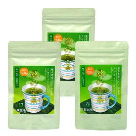 桑の葉茶 粉末 100g×3袋 国産(熊本県産)健康茶 桑の葉 桑茶 パウダー くわの葉茶 送料無料