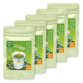 桑の葉茶 粉末 100g×5袋 国産(熊本県産)健康茶 桑の葉 桑茶 パウダー くわの葉茶 送料無料