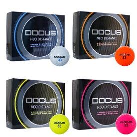 ドゥーカス DOCUS NEO DISTANCE ネオディスタンス ゴルフボール 1ダース 12球 高初速 高弾道 ソフト