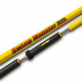 インサイドから下せるようになる スイングモンスター725  ゴルフ練習器 カチッと音を鳴らして振るだけでダウンスイングがプロレベルに