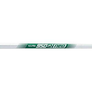 日本シャフト N.S.PRO 950GH ネオ スチール アイアンシャフト (NIPPON SHAFT N.S.PRO 950GH neo Iron) 【単品】