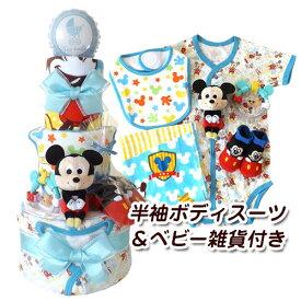 おむつケーキ ディズニー ミッキーマウス ベビー服&ベビー雑貨 6点つき B 出産祝い 男の子 3段【送料無料】