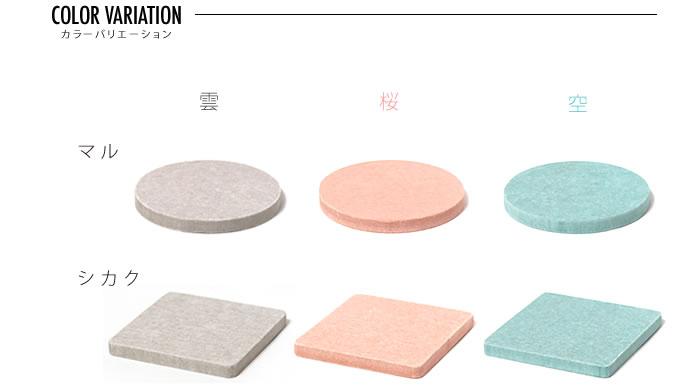 【メール便送料無料】【ポイント10倍】&NE 珪藻土コースター マル シカク 選べる2枚セット|まる|丸|しかく|四角|珪藻土|けいそうど|吸水|コースター|こーすたー|清潔|自然|メール便【楽ギフ_包装】 10P18Jun16