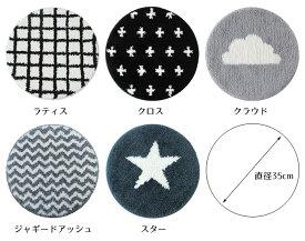 &NE モチーフチェアパッド|&NE|チェアパッド|シートクッション|丸|ラウンド|クロス|雲|波|星|オリジナル | おしゃれ | かわいい | インテリア |